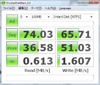7200回転HDD