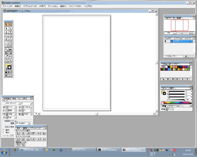 Windows7(x64)で起動したIllustrator8.0