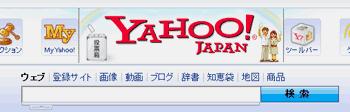 YahooのTOPロゴ