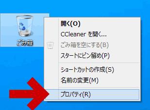 ファイルを削除する時の確認ダイアログ