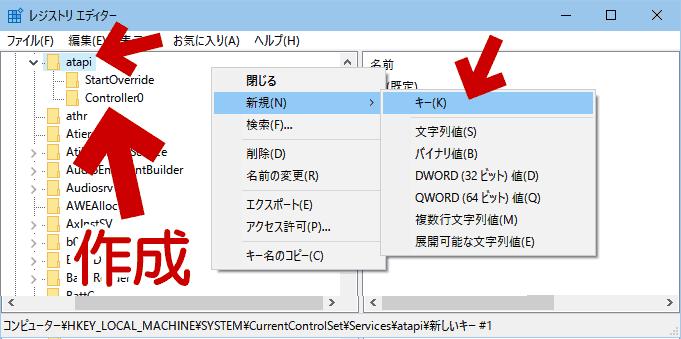 Windows10でDVDが認識されないとき