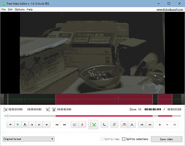 FreeVideoEditor:MP4をカット編集できるフリーソフト