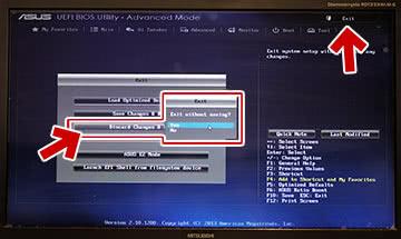 ASUS P9X79 Deluxeの UEFI / BIOS 画面