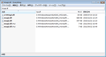 KB3185278のWindows Update Client