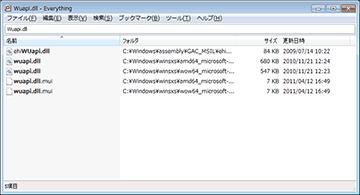KB3185278のWindows Update Client