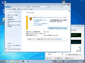 1回目のWindows Update
