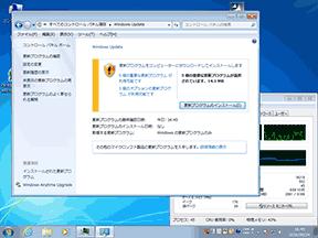 3回目のWindows Update