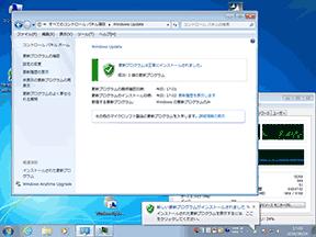 5回目のWindows Update