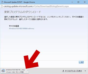 DVDのコピーができるフリーソフト、DVD Shrink