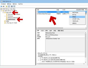 KB3194496 以降にインストールされたドライバ例1