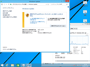 1回目のWindows Update
