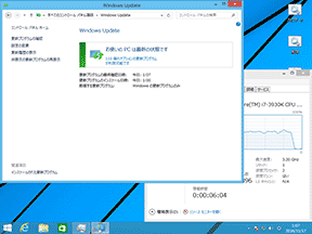 3回目のWindows Update