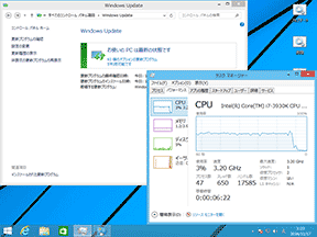 4回目のWindows Update