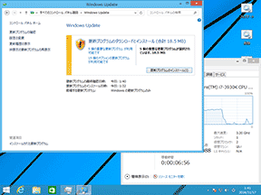 5回目のWindows Update