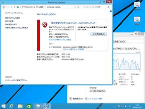 6回目のWindows Update