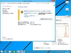 7回目のWindows Update