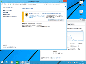 # 8回目のWindows Update