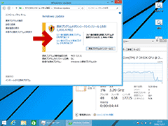 KB3197874 や .NET Framework4.6 も先入れした時