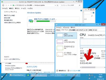 Windows8.1の更新の確認が終わらない-その1