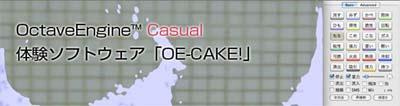 oe-cake
