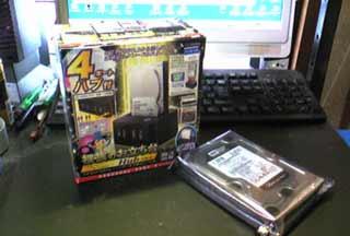 1TB HDD購入