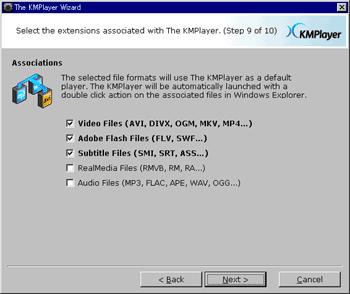 KMPlayerの設定