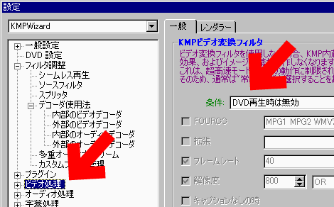 A/vフィルタ