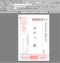 年賀状 宛名 印刷 エクセル