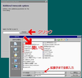 ファイル名入力