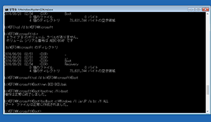bootrec /fixbootで修復。