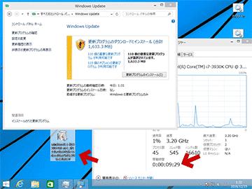Windows Updateが終わらない問題 2016年12月版
