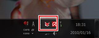 AnyDVD HD起動