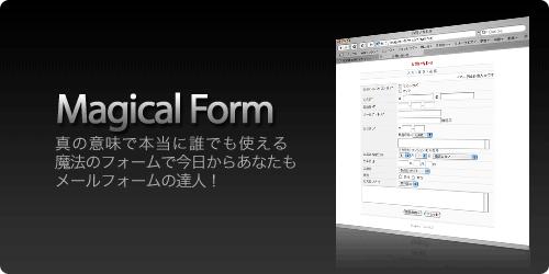 Magical Form