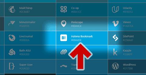 Hatena のブックマークのSVGアイコンがある