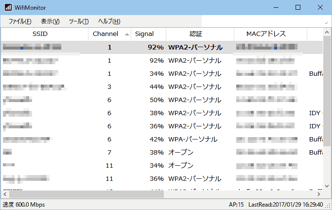 WifiMonitor起動画面
