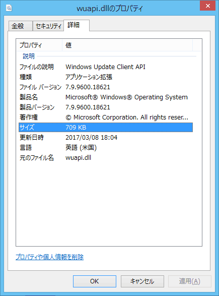Windows Update Clientの更新あり