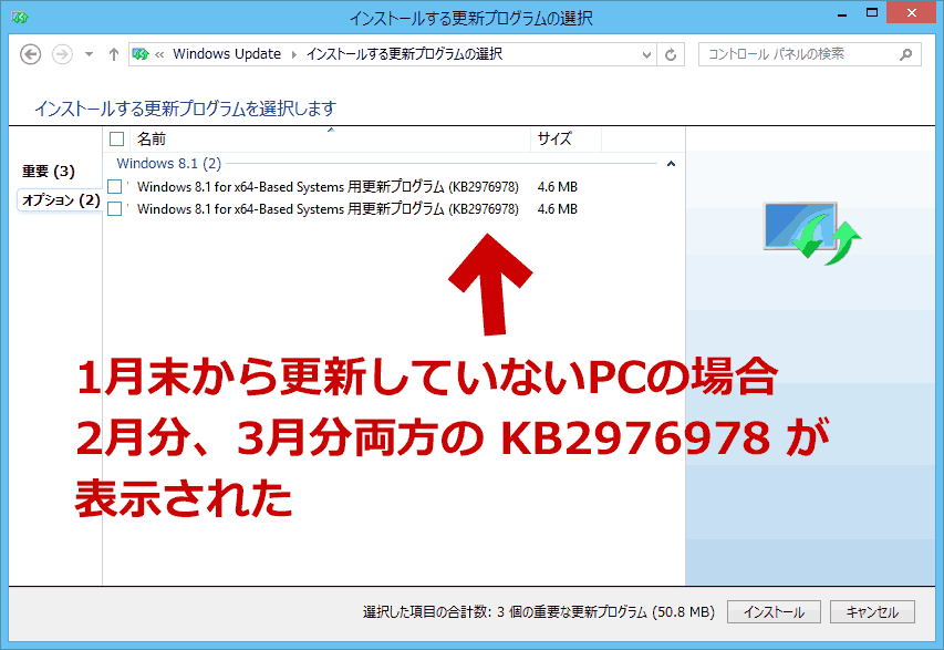 KB2976978
