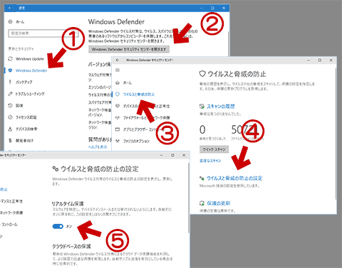 Windows Defender も停止