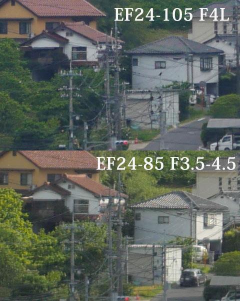 EF 24-105 F4L II型とEF 24-85 F3.5-4.5