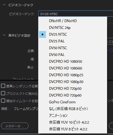 QuickTime をインストールする前でも使えるコーデック類