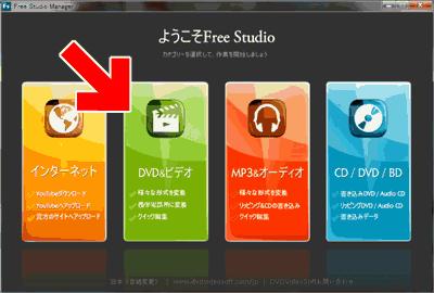 MP4 カット編集するフリーソフト