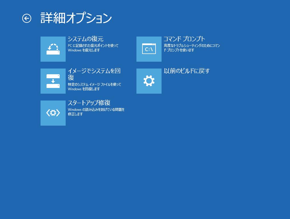 TH1-詳細オプション