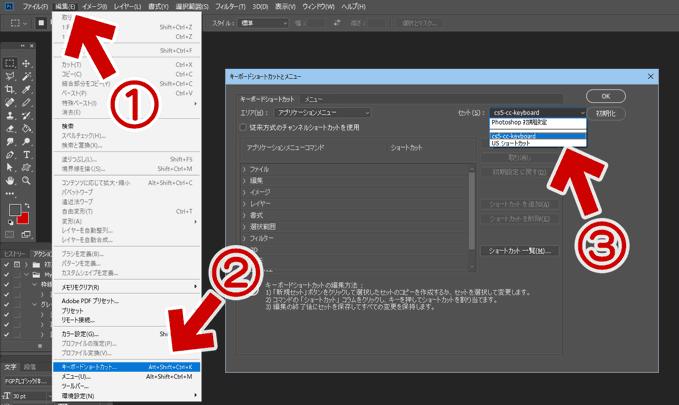 ショートカットファイル (*.kys ) の適用方法