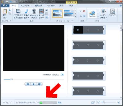 一時ファイル作成