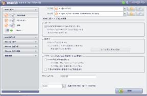 DVDFab HD Decrypter 8の起動画面