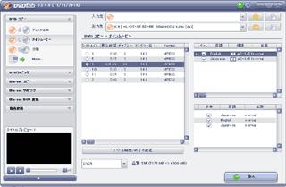 DVDFabの使い方:メインムービー