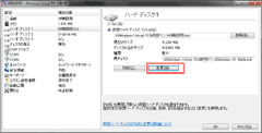 XPモードの設定
