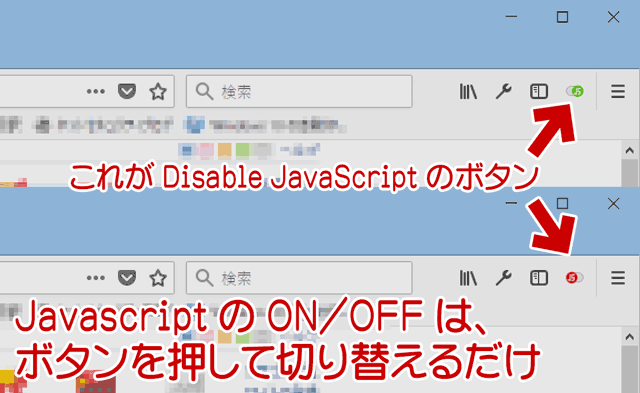 Disable JavaScript