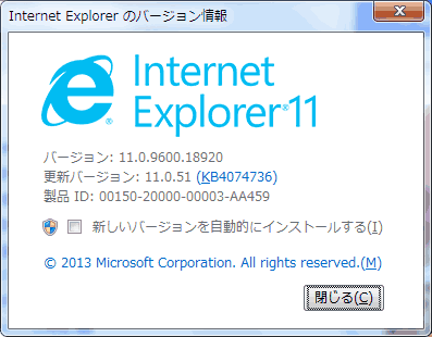 KB4074736 - Windows7