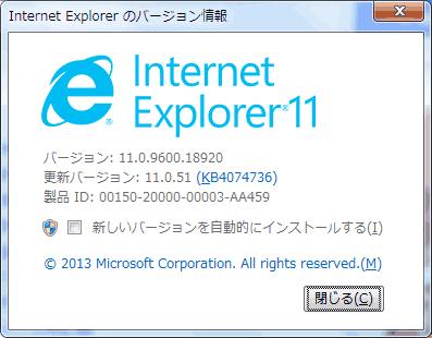 KB4074736 - Windows7